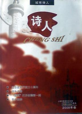 早春,诗的南京路 桂兴华  一个从生命之中抽丝的诗人  陈柏森